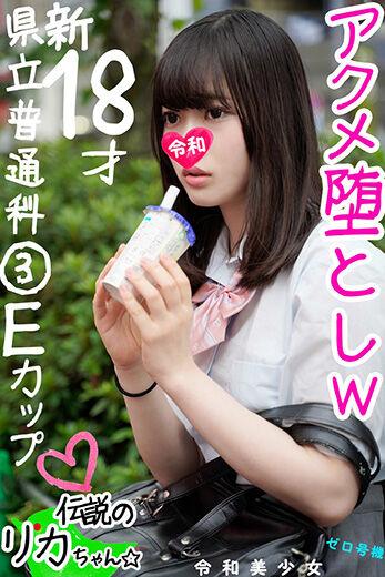 111335_samune001