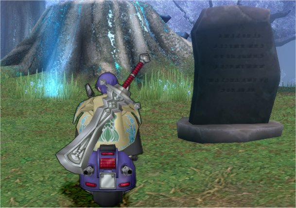 20191025石碑の近くのキラキラ