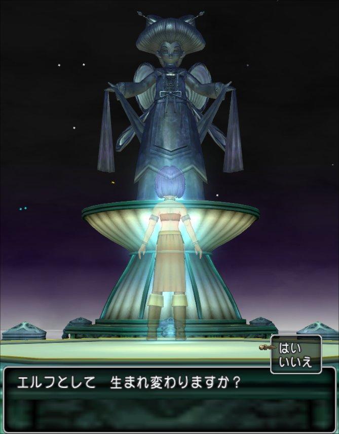 20211013光の神殿
