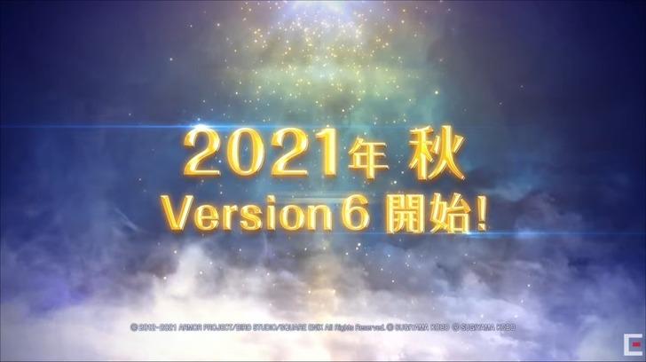 20210527バージョン6-1
