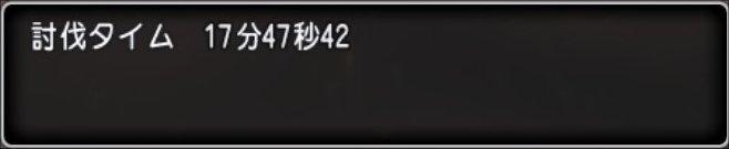 20210708討伐タイム