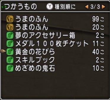 20211011黄金の花びら40個