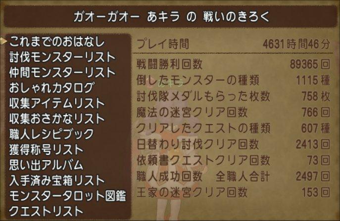 20210531せんれき3