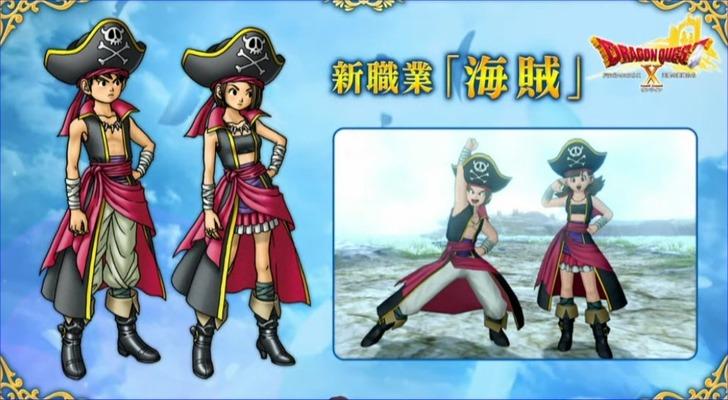 20210721海賊1