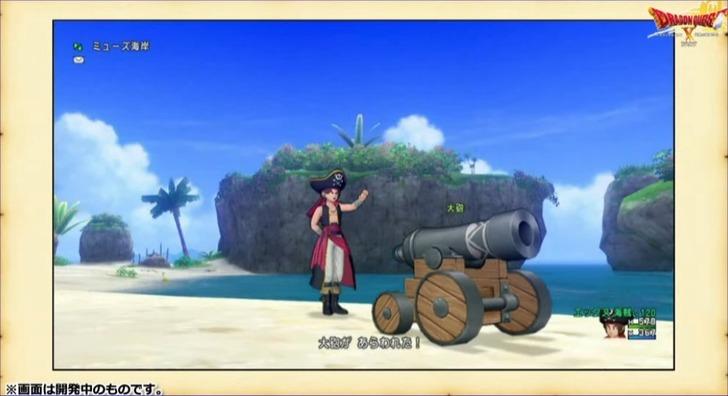 20210721海賊2