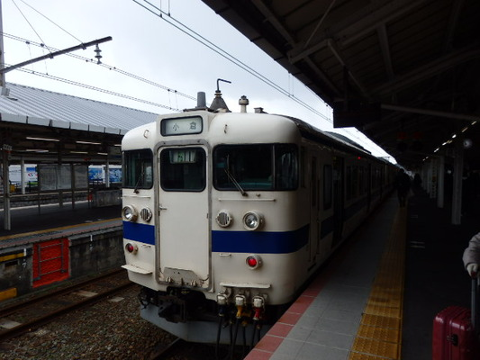 P2050046