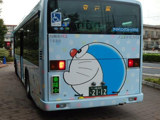 PA200551