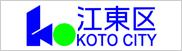 ban_koto