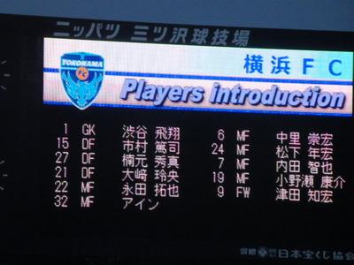 P8280341
