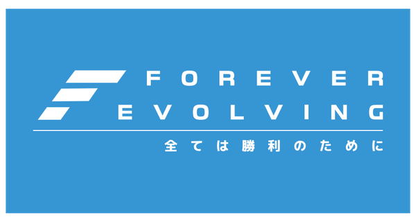 2019forever