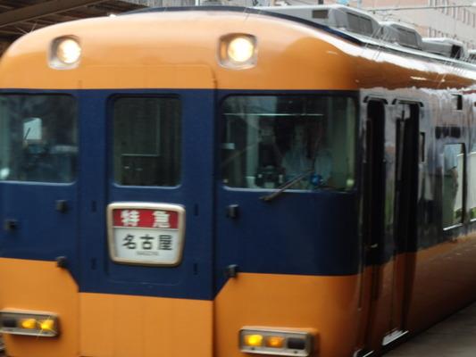 P6100213