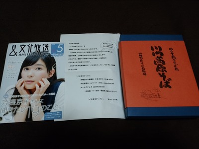 DSC_0005 (3)