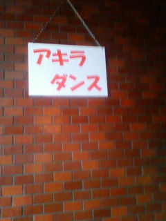 20100424173603