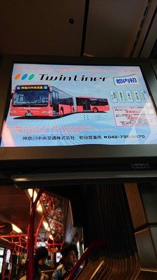 line_552884887949667