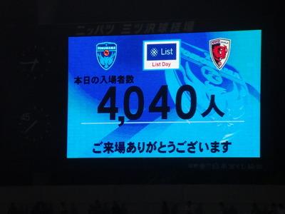P9180450
