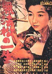 Muhomatsu_no_issho_poster