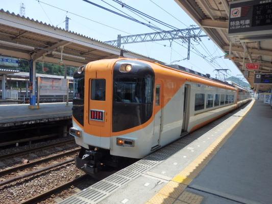 P6090151