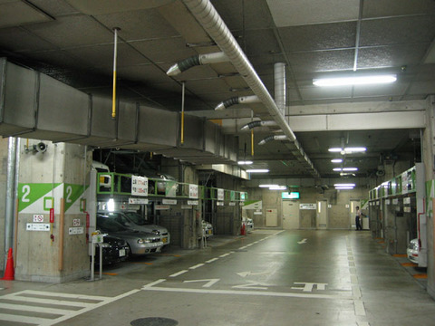 Kohrinbo_Underground_parking