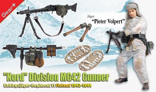 """ドラゴンモデル】""""ピエトル・フォルペルト"""" ドイツ武装親衛隊 第6SS ..."""