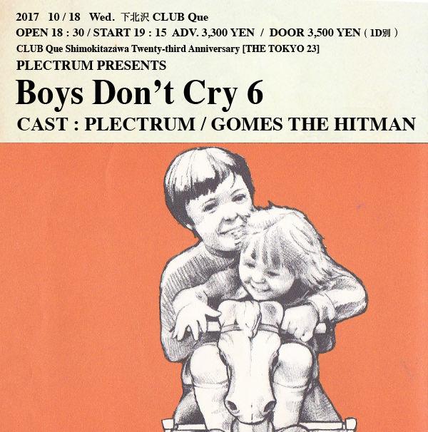 boys6