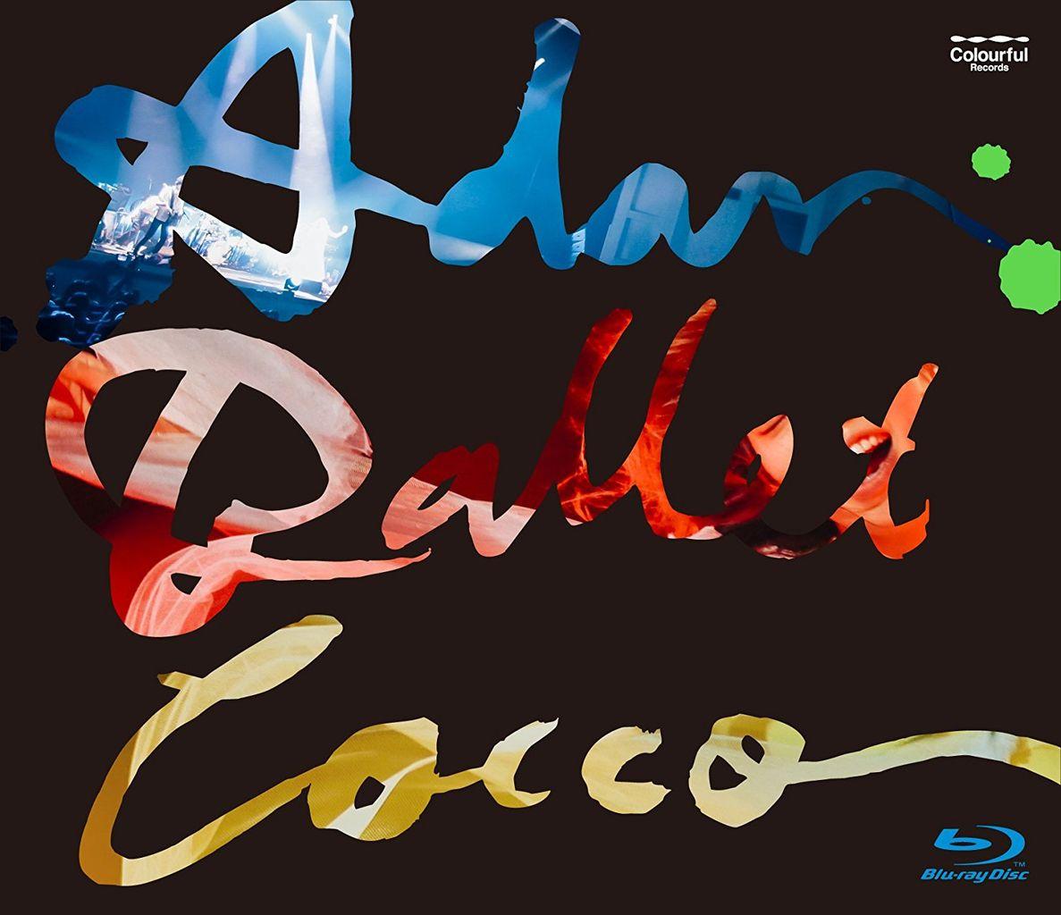 adan ballet tour DVD