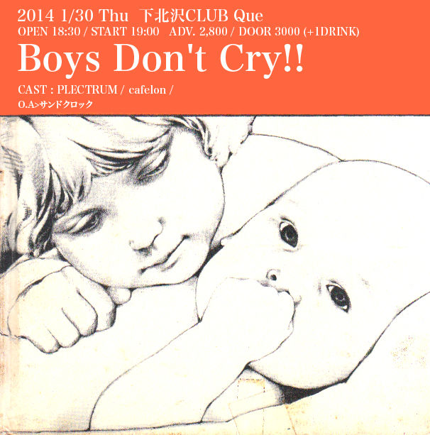Boys_Don't_Cry!!