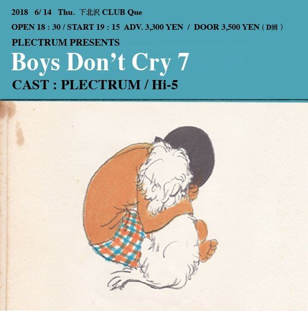 BoysDon'tCry7