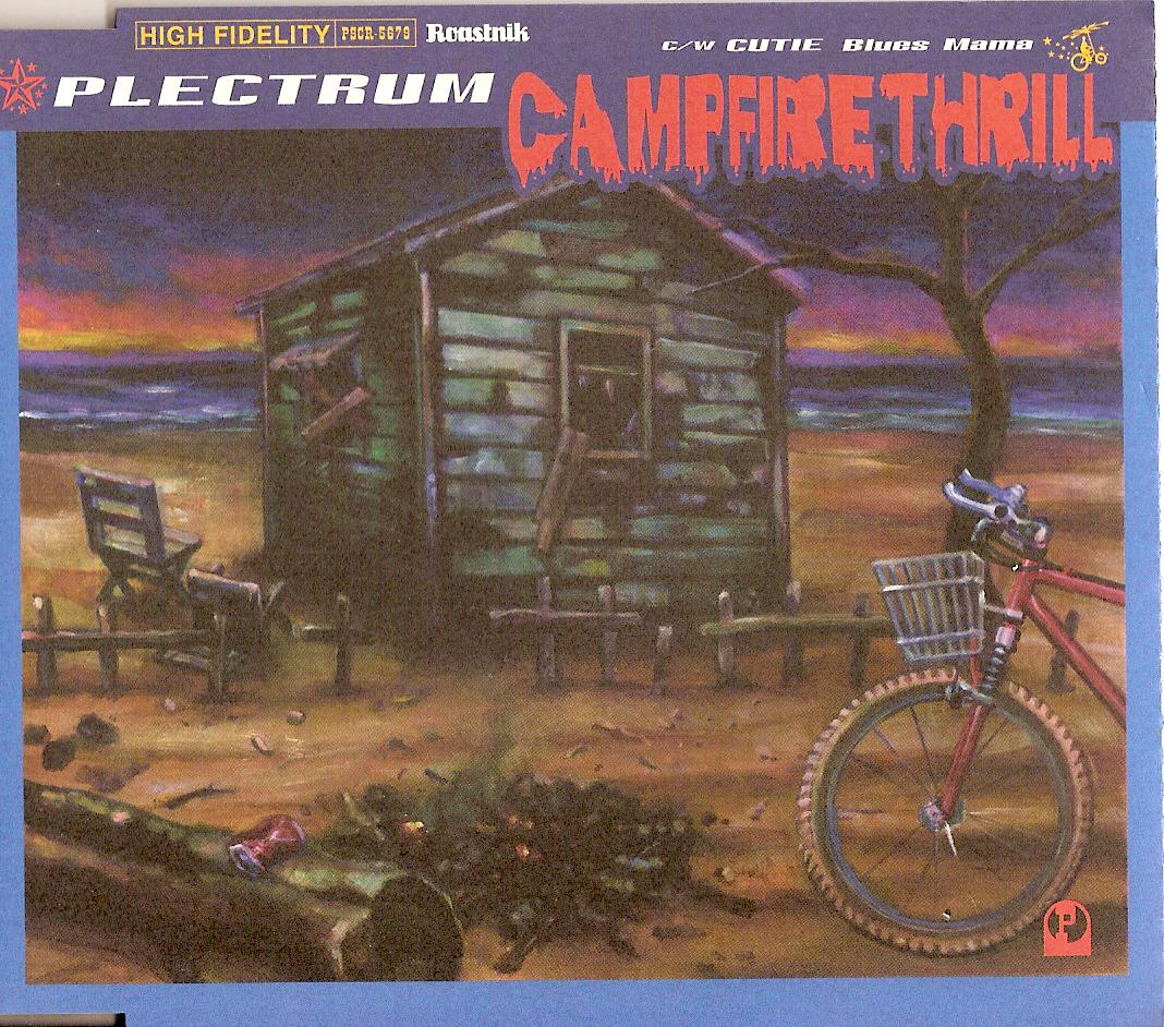 campfire thrill