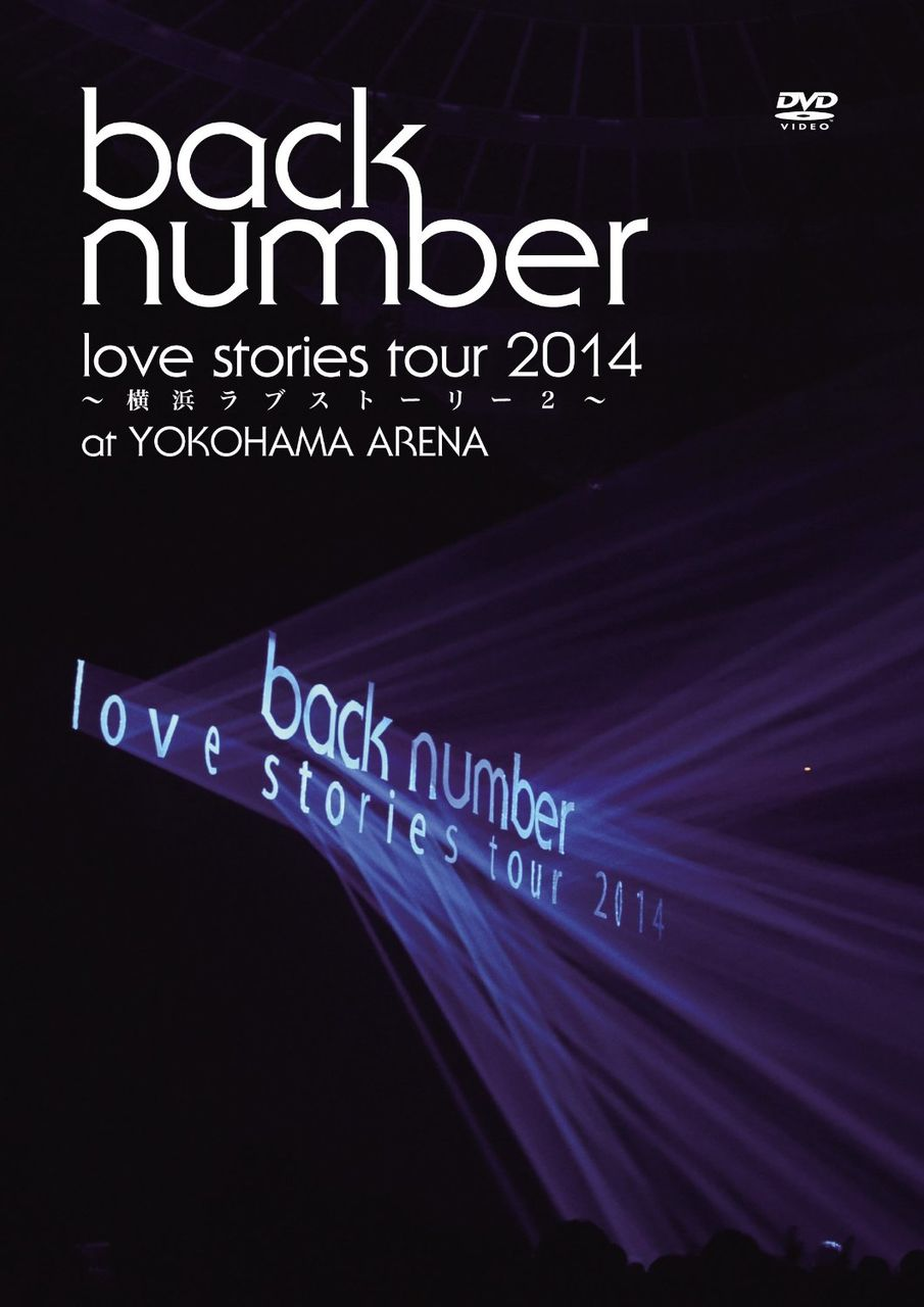 love stories tour 2014