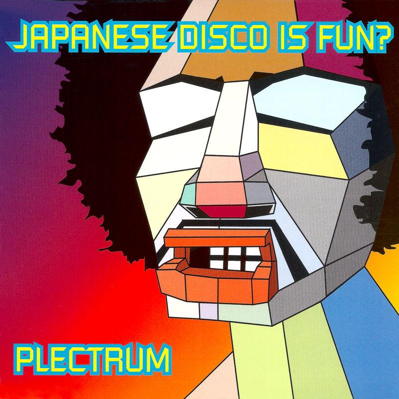 jk_jd_is_fun