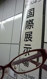 03f06311.jpg
