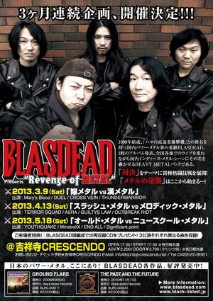 Blasdead_A5 (1)
