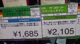 5f1f8eb6.jpg