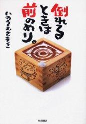 http://livedoor.blogimg.jp/akiramenai2005/imgs/8/a/8a19a5f4.JPG?blog_id=497451