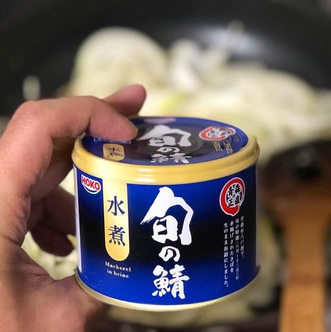 鯖缶の画像