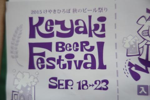 2015-09-23-14-38-42