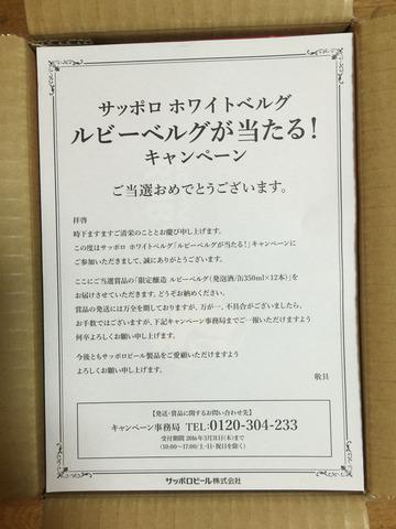 2016-03-10-20-59-59