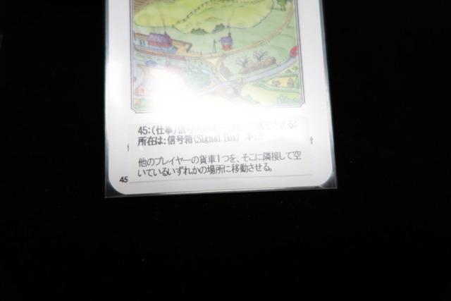 DSC05395