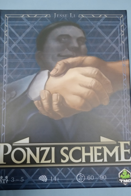 ボドゲ ポンジスキーム(Ponzi Sc...