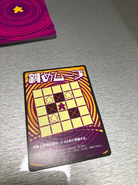 特殊カード1