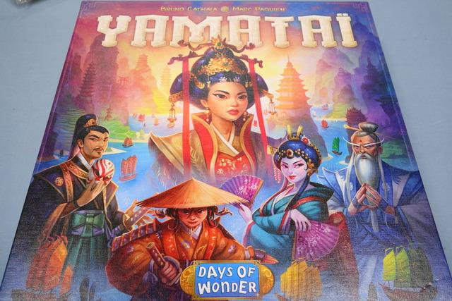 ボードゲーム【YAMATAI】の箱