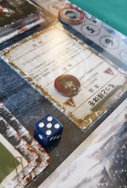 プレイ中の様子22