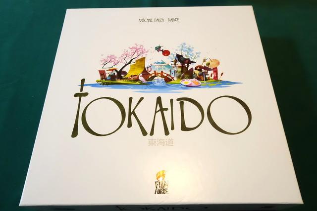 ボドゲ「東海道」パッケージ写真