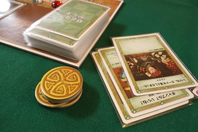 ゲルキのカード