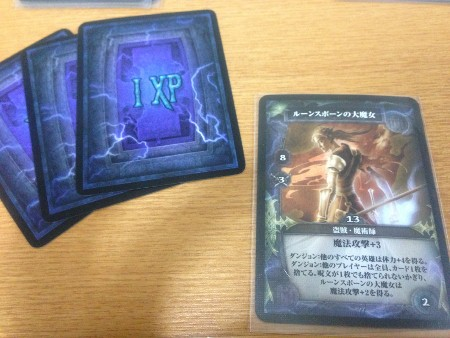 2012-10-14 2012-10-thunder 026 (450x338)