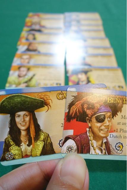 船長カード