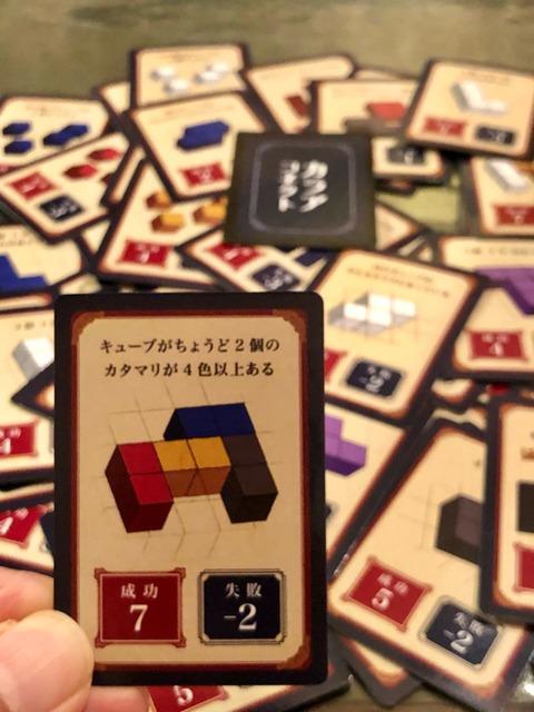 目標カード2
