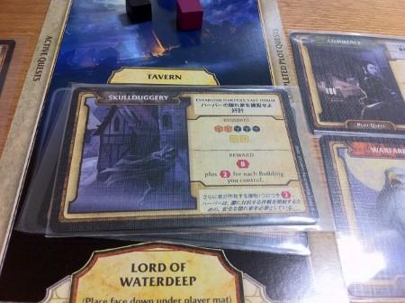 2012-08-waterdeep 009 (450x336)