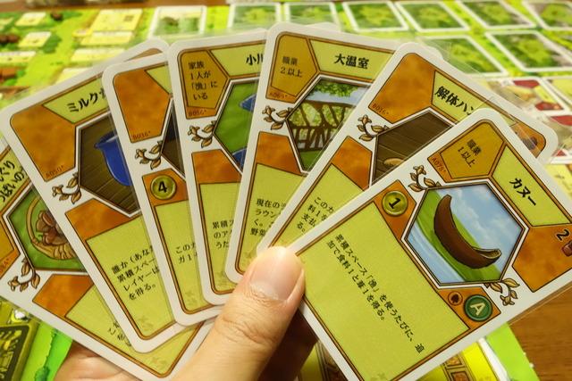 配られた小さな進歩カード