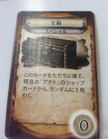 2012-11-03 12-11-Omoge 017 (349x450)
